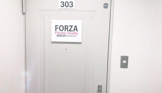 フォルツァでカウンセリングを受けた感想を語る