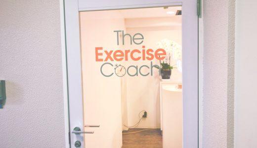 エクササイズコーチで体験レッスンを受けた感想を語る
