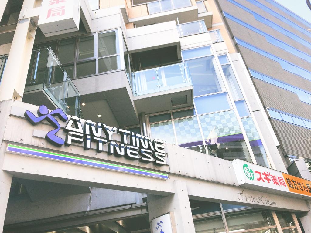 ANYTIMEFITNESSエニタイムフィットネス中野店