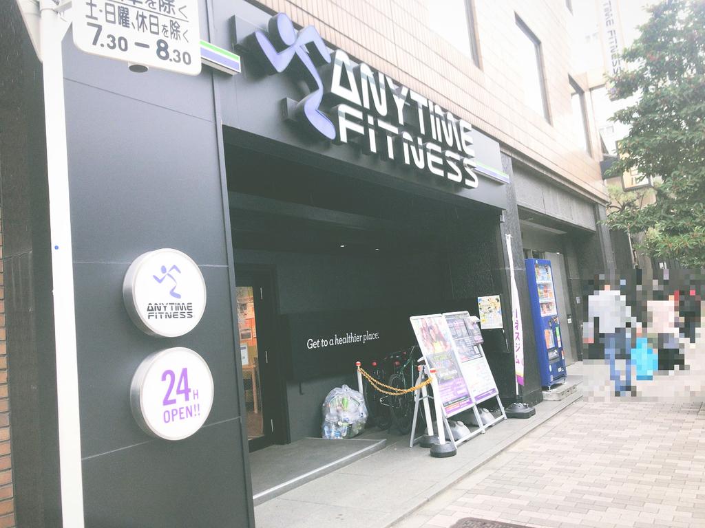 ANYTIMEFITNESSエニタイムフィットネス秋葉原店
