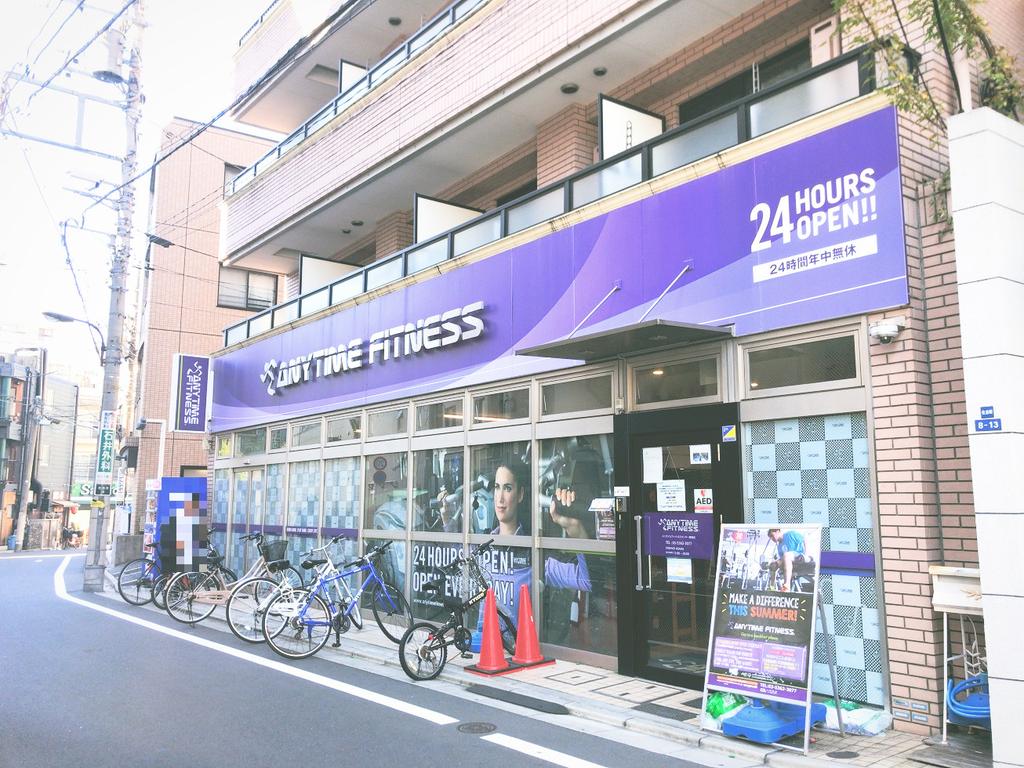 ANYTIMEFITNESSエニタイムフィットネス曙橋店