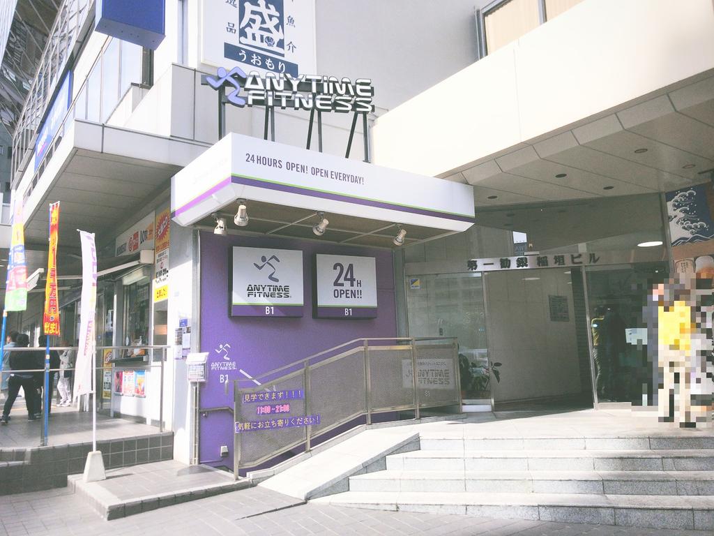 ANYTIMEFITNESSエニタイムフィットネス飯田橋店