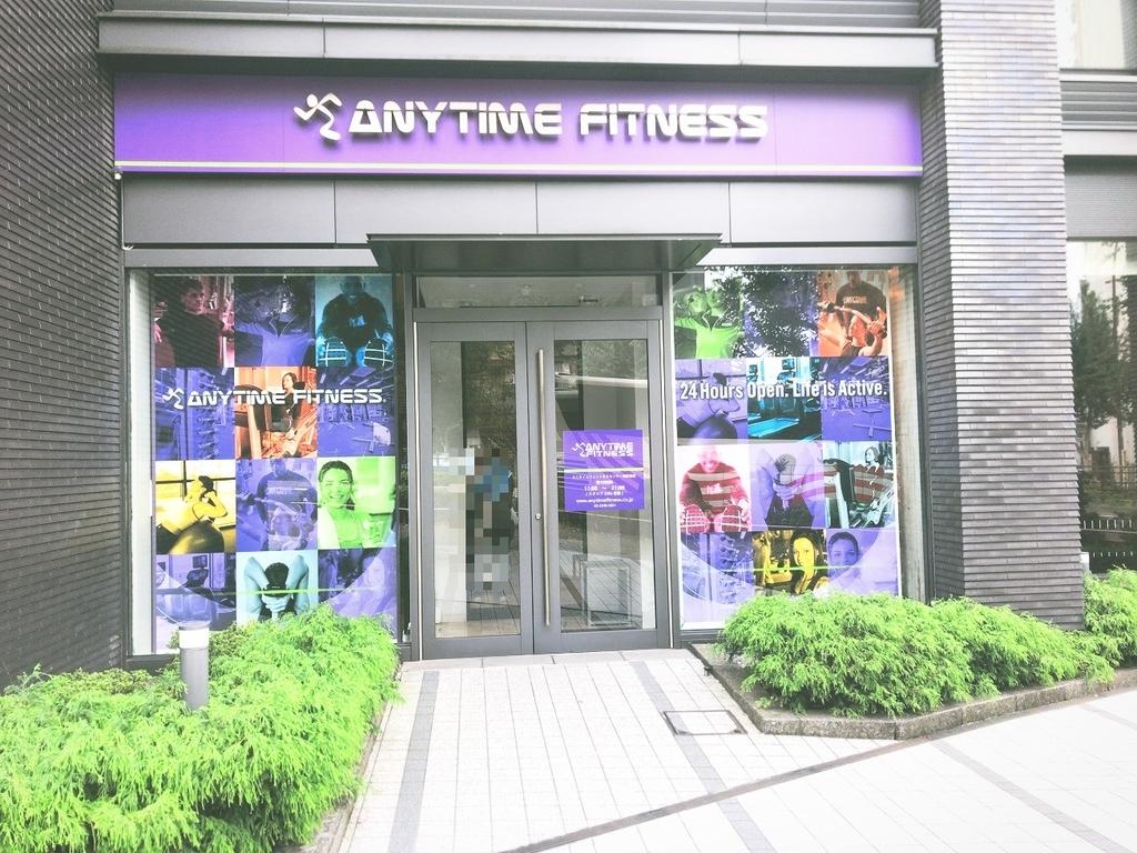 ANYTIMEFITNESSエニタイムフィットネス西新宿店