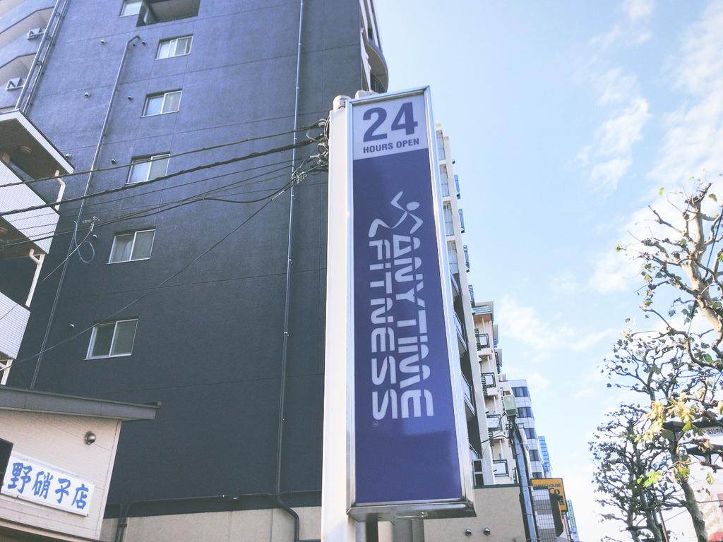 ANYTIMEFITNESSエニタイムフィットネス中野坂上店