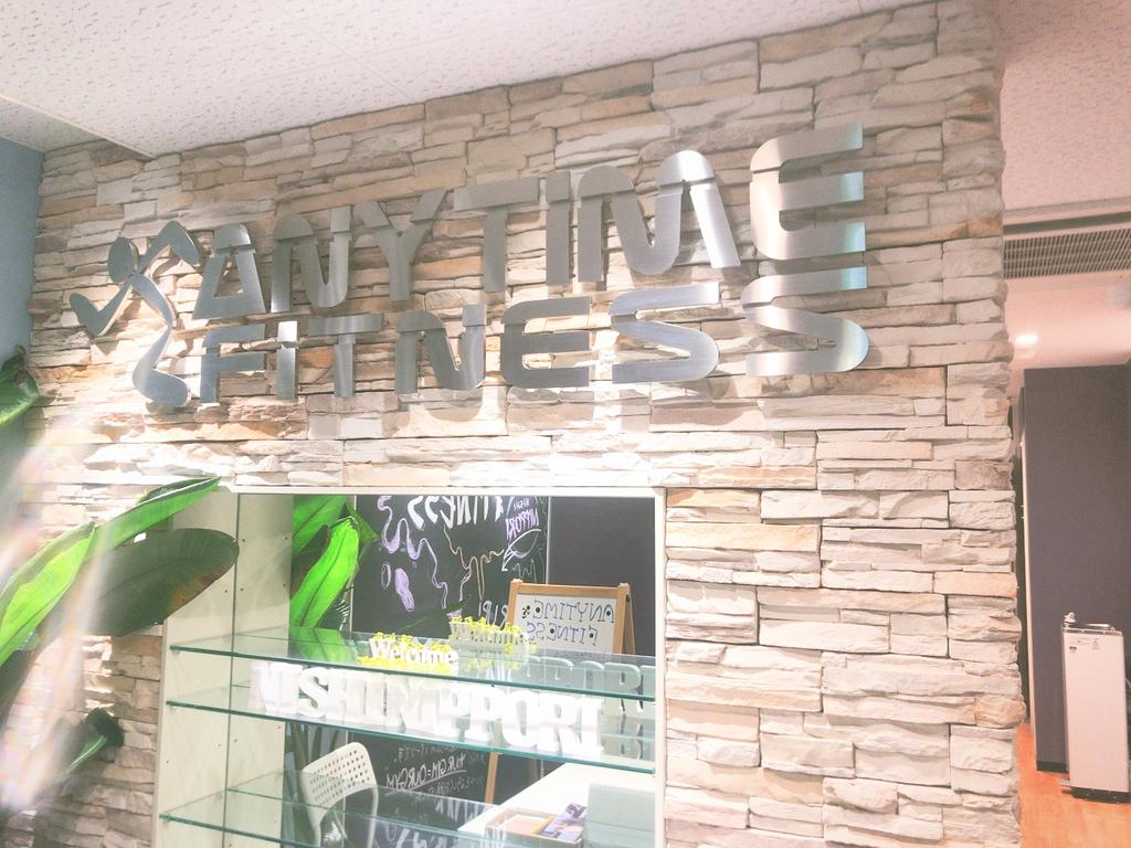 ANYTIMEFITNESSエニタイムフィットネス西日暮里店