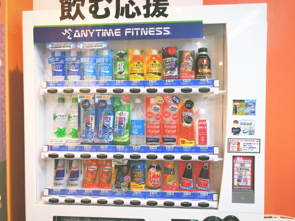 ANYTIMEFITNESSエニタイムフィットネス大塚店