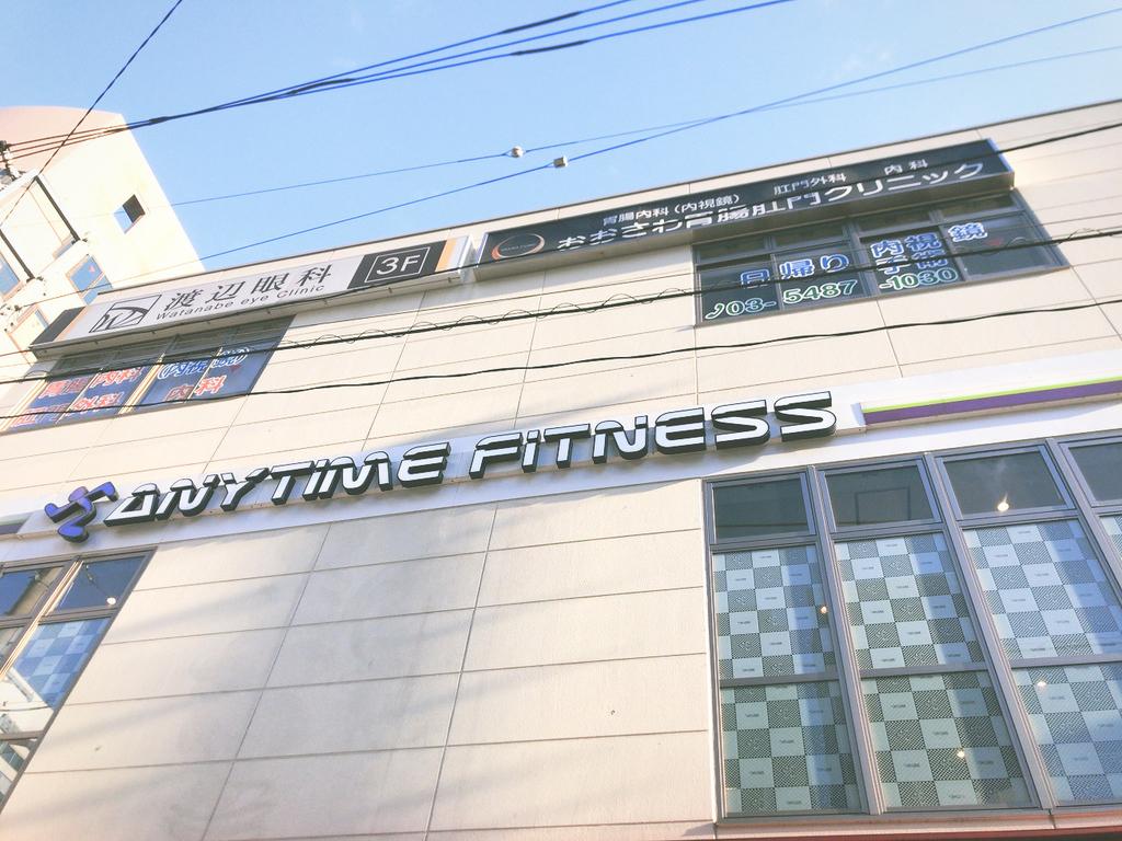 ANYTIMEFITNESSエニタイムフィットネス不動前店