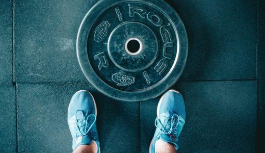 【ライザップ体験談1話】ライザップメソッドで12kgの減量に成功!メンヘラアラサーデブ女のダイエット成功記