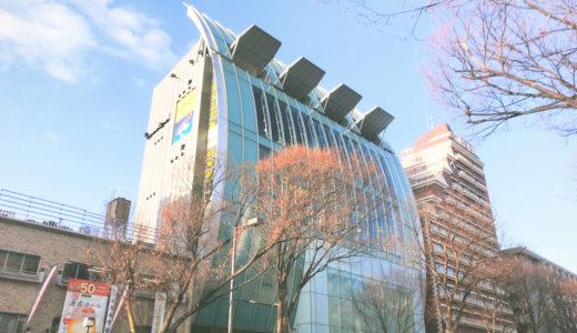 ゴールドジム原宿東京に行った体験談を31歳の女が語る