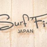 サーフフィットでサーフィン系暗闇フィットネスをした体験談を31歳の女が語る