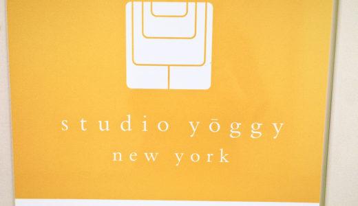 スタジオヨギーで常温ヨガをした体験談を32歳の女が語る