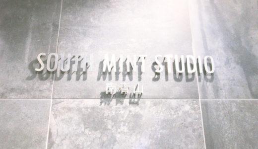 【暗闇フィットネス体験談】サウスミントスタジオは痩せない&勧誘きつい?根暗&陰キャのアラサー女子の体験レッスン口コミレポ!【ストレス解消】