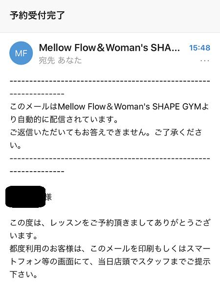 常温ヨガ体験談体験レッスンメローフロー新宿口コミレポアラサー女子
