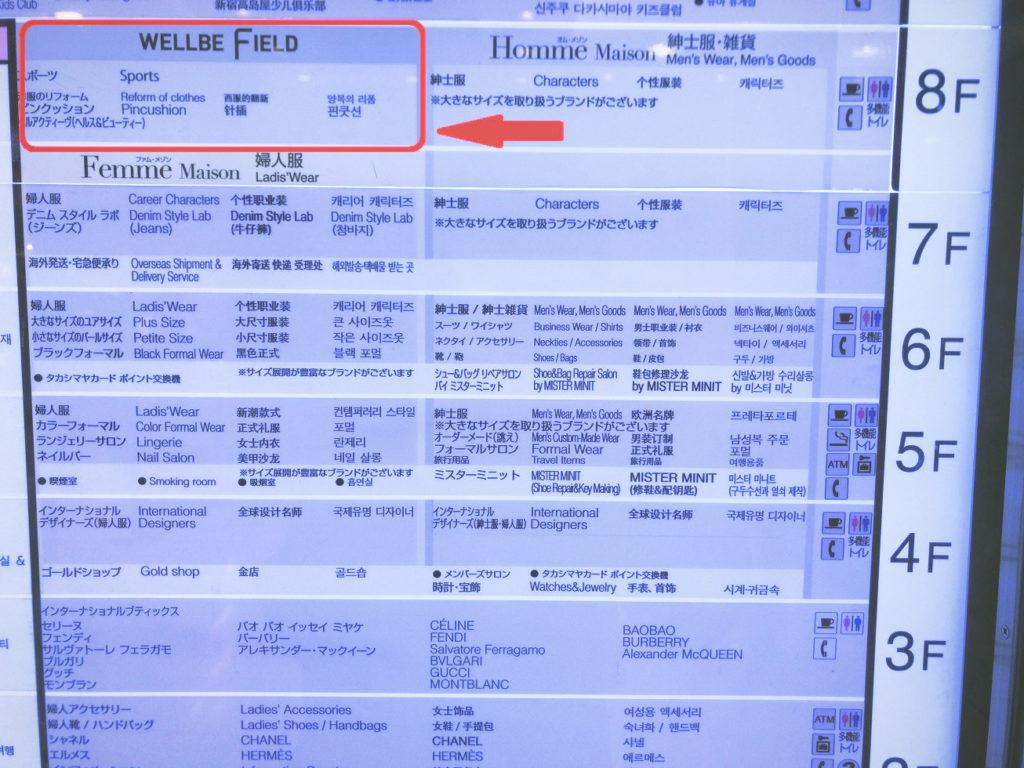 常温ヨガ体験談メローフロー新宿高島屋体験レッスン口コミレポアラサー女子