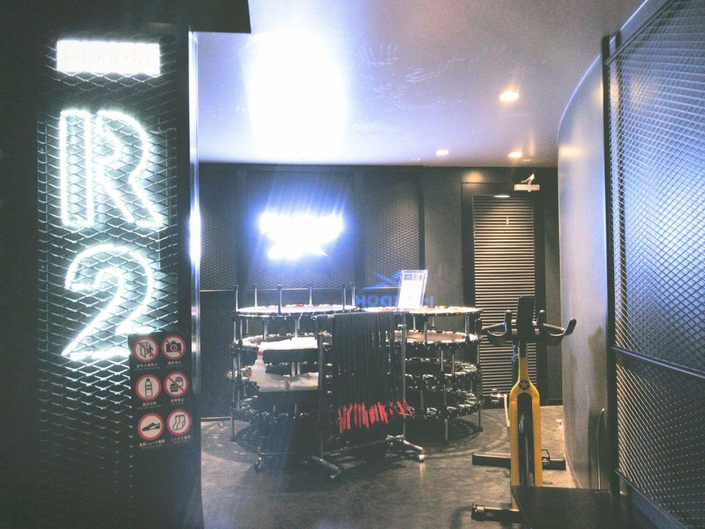 暗闇フィットネスサイクル&スタジオアール行ってみた体験談アラサー女子口コミレポ