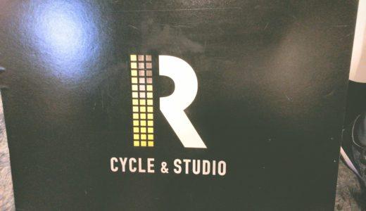 サイクル&スタジオアールでサイクリング系暗闇フィットネスをした体験談を32歳の女が語る