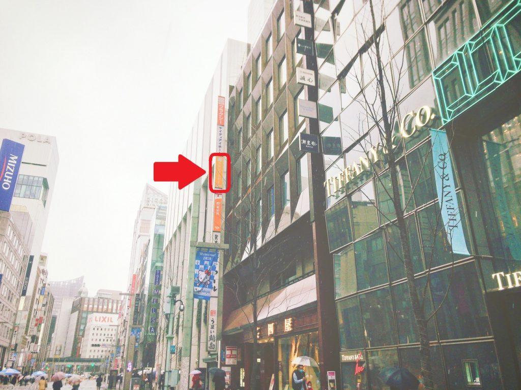 マットピラティス体験談スタジオヨギーアラサー女子銀座店レッスン口コミレポ体幹強化