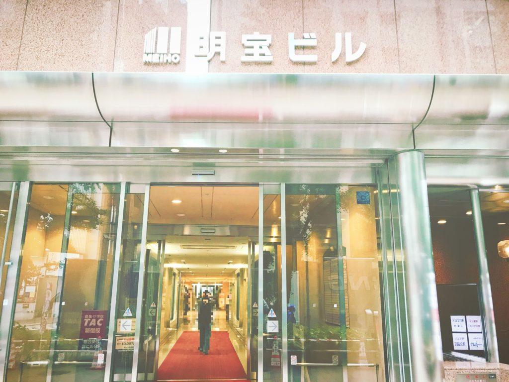 スタジオヨギー新宿WEST西口マットピラティス体験談口コミ