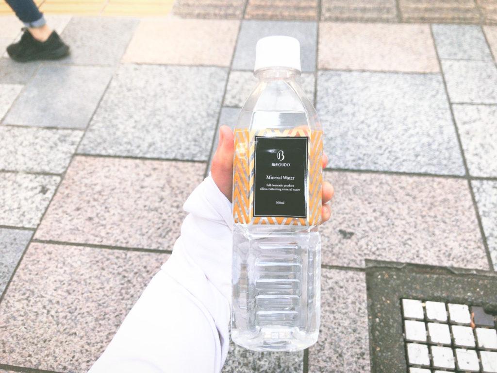 カメリア表参道スタジオパーソナルトレーニング体験談口コミレポ