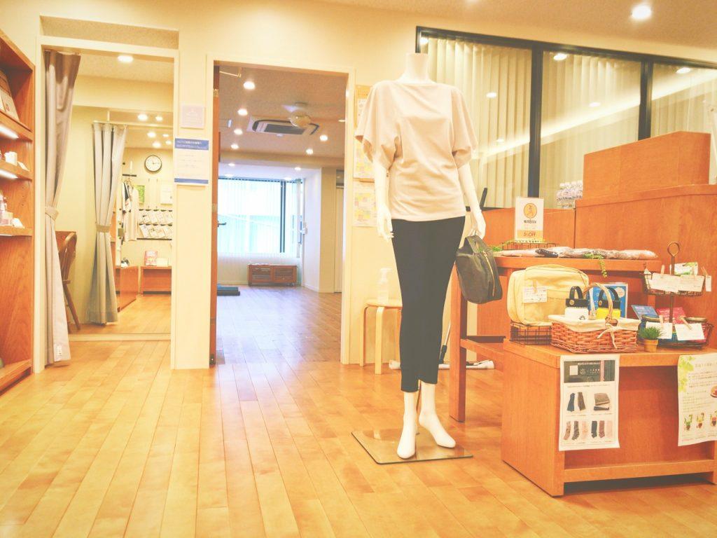 スタジオヨギー麻布十番店ジャイロキネシス体験談口コミ