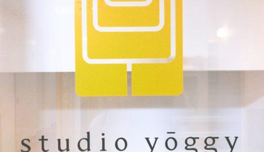 スタジオヨギーTOKYO店でジャイロキネシスをした体験談を33歳の女が語る