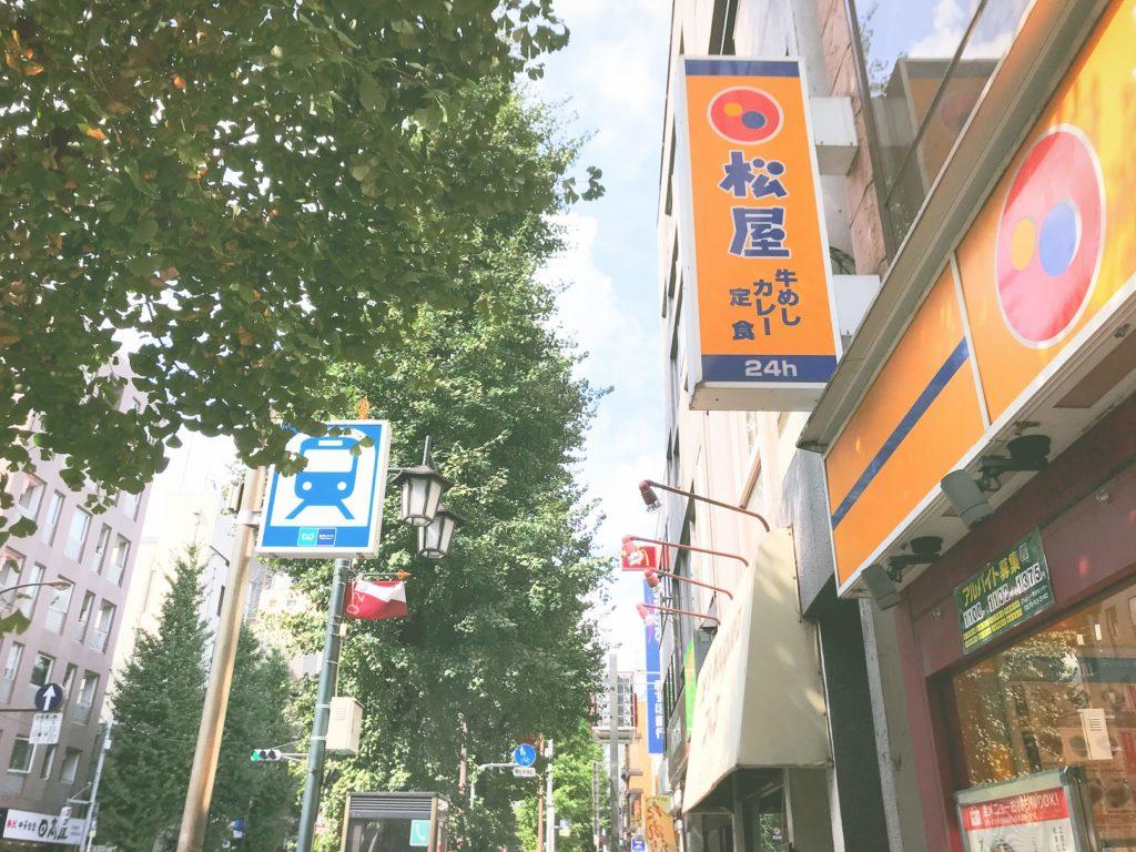 アルペンクイックフィットネス新高円寺店体験レッスン体験談サーキットトレーニングゲルマニウム温浴